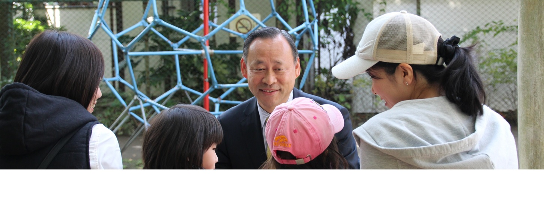 文京区議会議員【 宮本伸一】公式WEBサイト