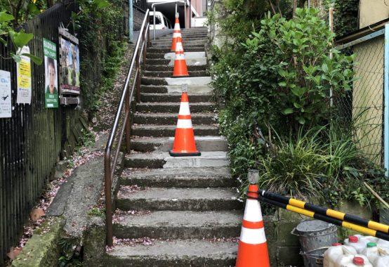 大塚6丁目道路修繕
