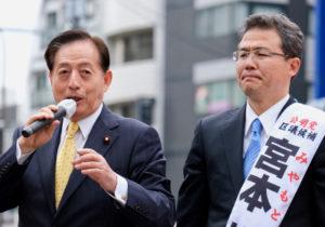 宮本伸一を応援する太田昭宏衆議院議員